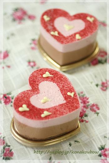 バレンタインのお菓子・ミニハート_a0392423_09181433.jpg