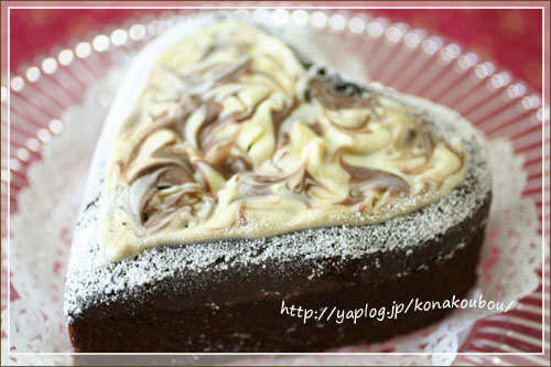 バレンタインのお菓子・ハートのガトーショコラ_a0392423_09181488.jpg