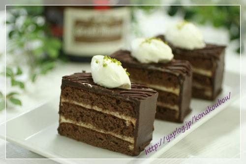 4月のお菓子・おとなのチョコレートケーキ_a0392423_09182398.jpg