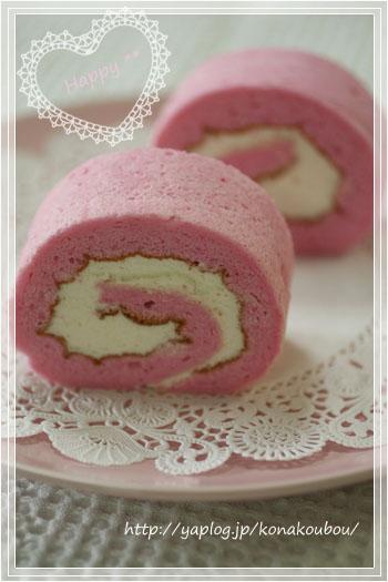 鮮やかピンクのロールケーキ_a0392423_10050416.jpg
