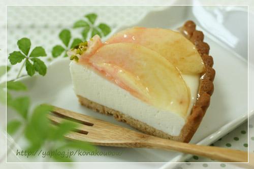 8月のお菓子・桃とカルピスのタルト_a0392423_10050997.jpg