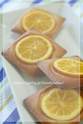 8月のお菓子・オレンジのプチケーキ_a0392423_10051018.jpg