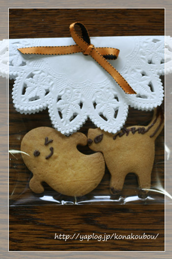 10月のお菓子・パンプキンクッキー_a0392423_10051720.jpg