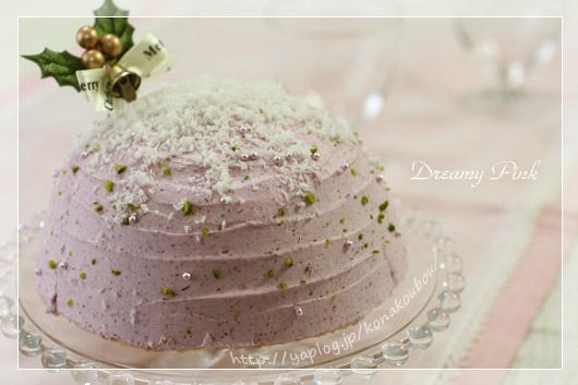 クリスマスのお菓子・ドリーミーピンク_a0392423_10052754.jpg