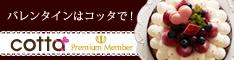 1月のお菓子・アールグレイのプリン_a0392423_10053215.jpg