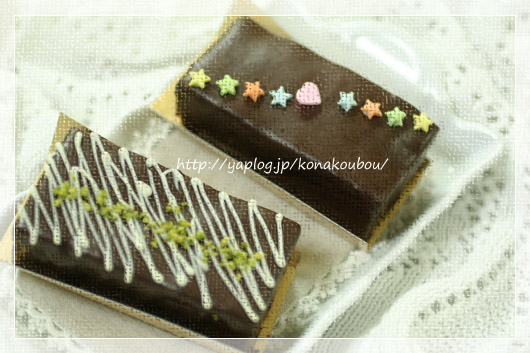 バレンタインのお菓子・ミニチョコケーキ_a0392423_10053669.jpg