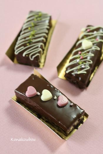 Happy Valentine !_a0392423_10053915.jpg