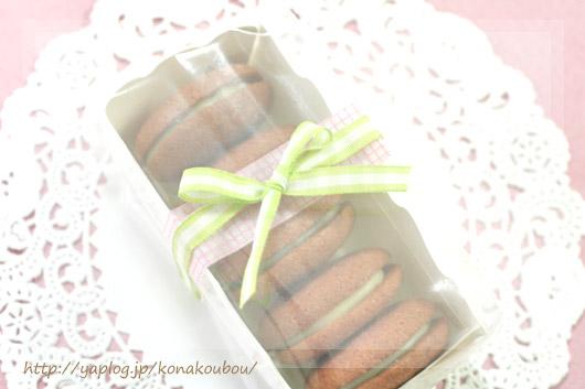 3月のお菓子・苺のサンドクッキー_a0392423_10054051.jpg