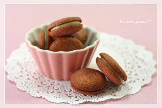 3月のお菓子・苺のサンドクッキー_a0392423_10054068.jpg