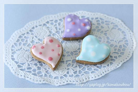 3月のお菓子・水玉クッキー_a0392423_10054087.jpg