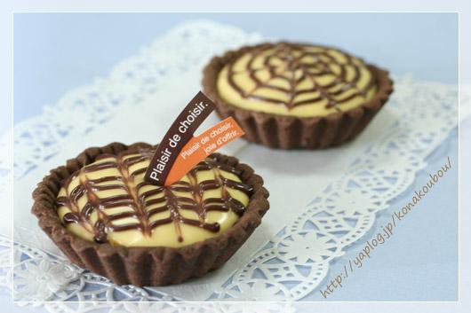 3月のお菓子・チョコとオレンジのタルトレット_a0392423_10054119.jpg
