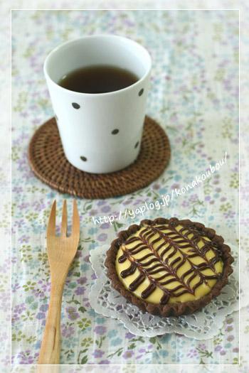 3月のお菓子・チョコとオレンジのタルトレット_a0392423_10054153.jpg