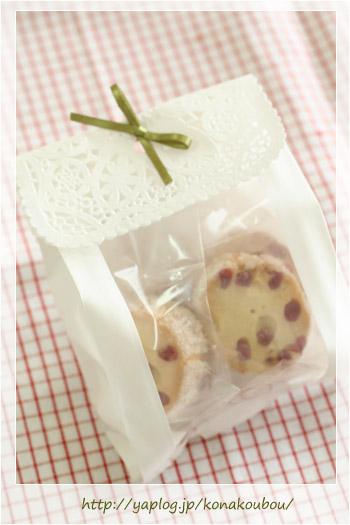 4月のお菓子・苺つぶクッキー_a0392423_10054634.jpg