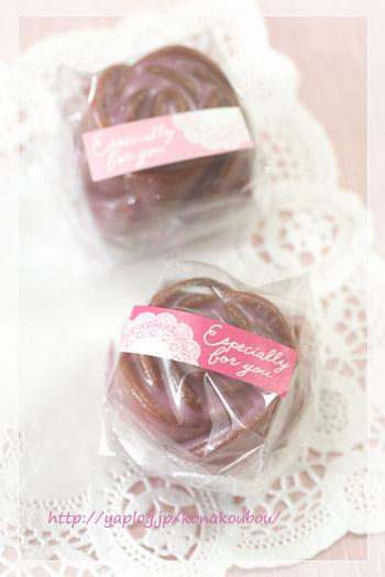 5月のお菓子・ローズケーキ_a0392423_10055465.jpg