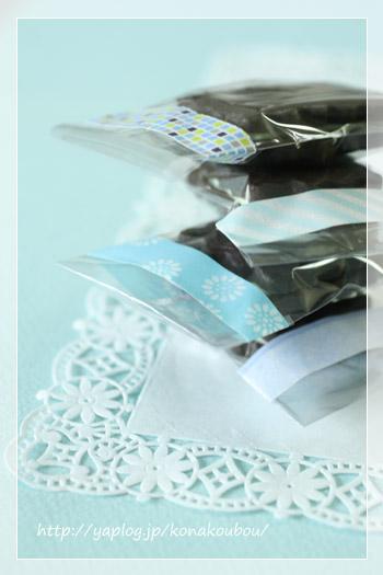 7月のお菓子・チョコミントクッキー_a0392423_10060515.jpg