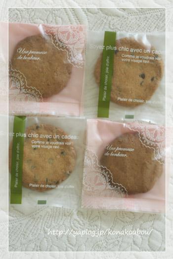 8月のお菓子・クッキーボックス_a0392423_10060960.jpg