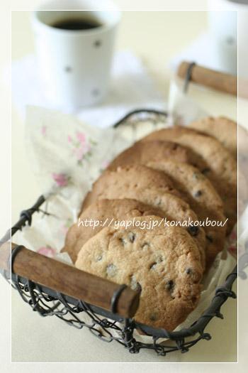 8月のお菓子・クッキーボックス_a0392423_10060999.jpg