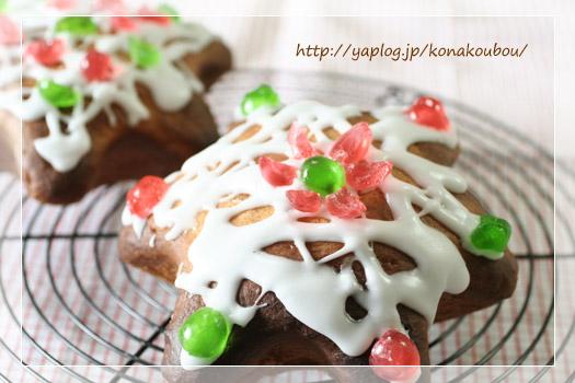 8月のお菓子・フルーツパン_a0392423_10061113.jpg