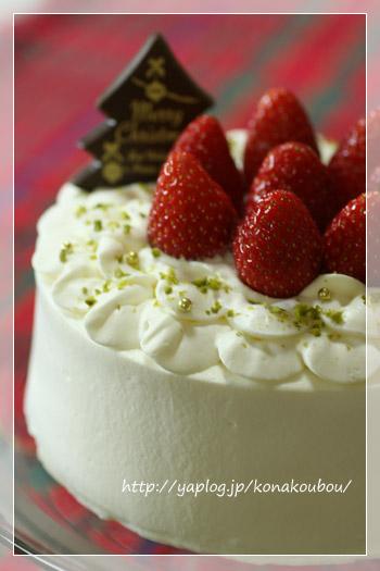 クリスマスのお菓子・苺のデコレーションケーキ_a0392423_10063695.jpg