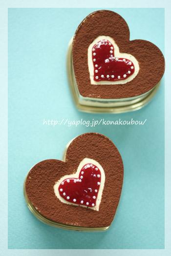 バレンタインのお菓子・ティラミス風ハートケーキ_a0392423_10065372.jpg