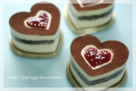 バレンタインのお菓子・ティラミス風ハートケーキ_a0392423_10065377.jpg
