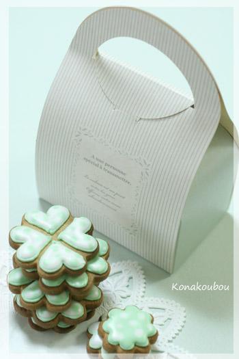 3月のお菓子・よつばのクローバークッキー_a0392423_10065702.jpg