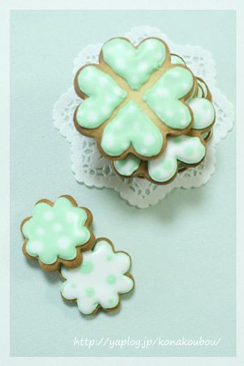 3月のお菓子・よつばのクローバークッキー_a0392423_10065708.jpg