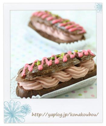 5月のお菓子・苺クリームのエクレア_a0392423_10071025.jpg
