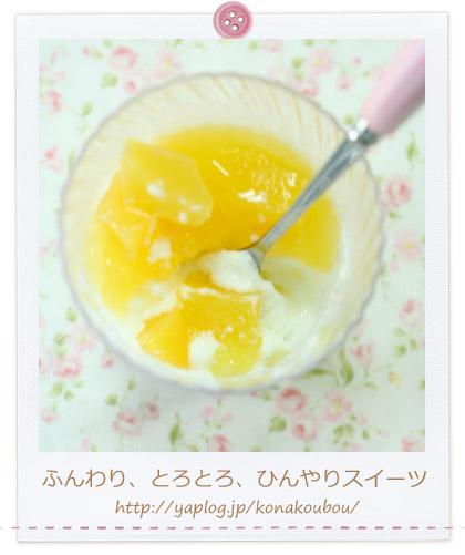 6月のお菓子・とろとろプリンと爽やかゼリー_a0392423_10071952.jpg