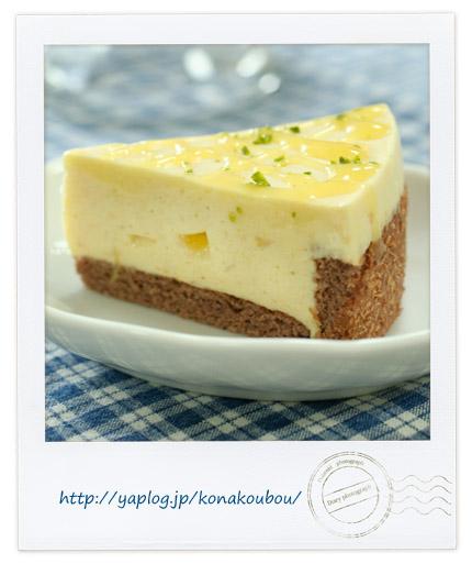 6月のお菓子・マンゴーのムースケーキ_a0392423_10072038.jpg