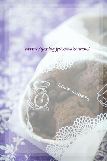 7月のお菓子・夏のプチガトーショコラ_a0392423_10072804.jpg
