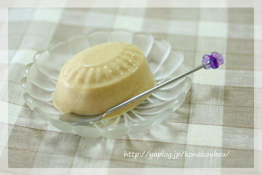 新刊本「プリンとムースとゼリー」から「豆乳きなこプリン」_a0392423_10074380.jpg