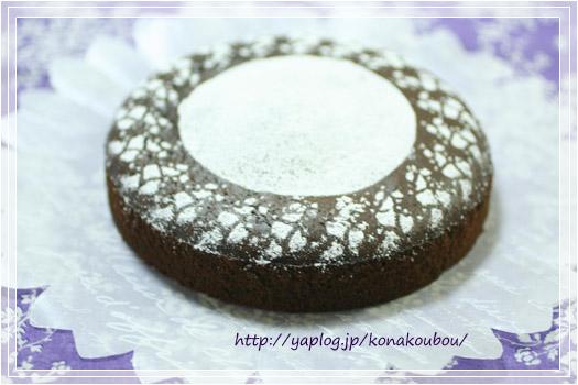 11月のお菓子・低糖質ガトーショコラ_a0392423_10080432.jpg