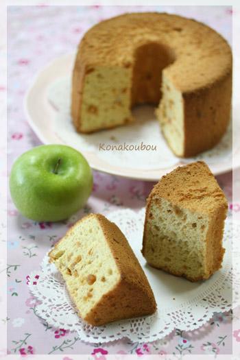 1月のお菓子・カラメル林檎のバターシフォン_a0392423_10082154.jpg