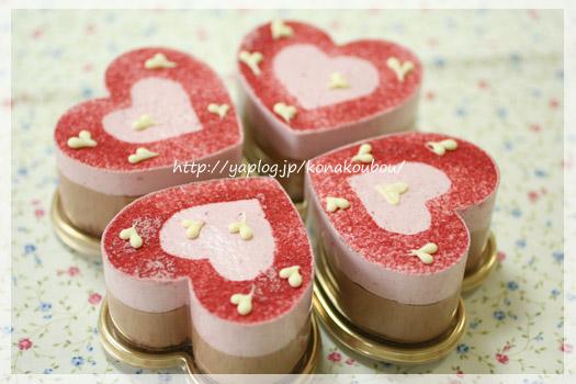 バレンタインのお菓子・ミニハート_a0392423_10082825.jpg