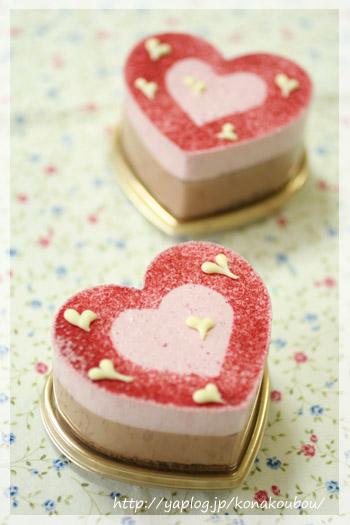バレンタインのお菓子・ミニハート_a0392423_10082896.jpg