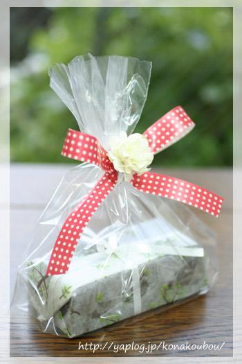 バレンタインのお菓子・低糖質のチョコレートテリーヌ_a0392423_10082901.jpg