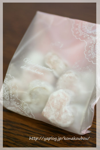 バレンタインのお菓子・ハートのスノークッキー_a0392423_10082938.jpg