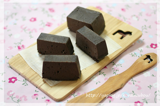 バレンタインのお菓子・低糖質のチョコレートテリーヌ_a0392423_10082983.jpg