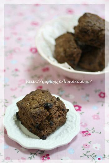 チョコのお菓子あれこれ。_a0392423_10083294.jpg