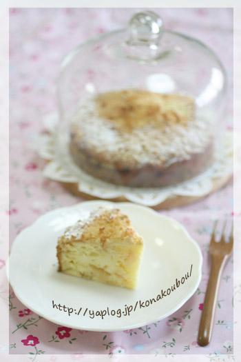 レシピ本「丸型ひとつでたくさんのケーキ」より「りんごのクランブルケーキ」_a0392423_10083352.jpg