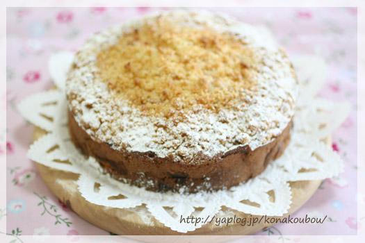 レシピ本「丸型ひとつでたくさんのケーキ」より「りんごのクランブルケーキ」_a0392423_10083354.jpg