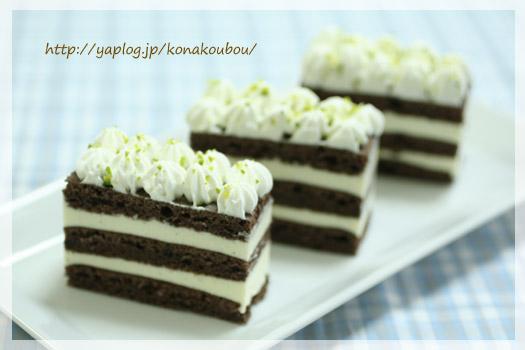 5月のお菓子・低糖質のチーズケーキ_a0392423_23152132.jpg