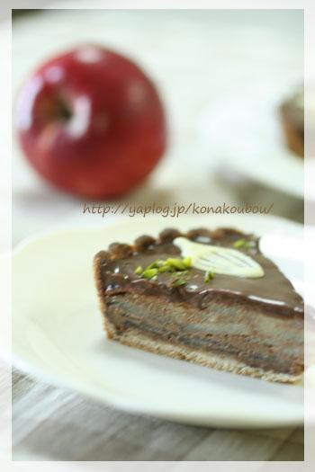 10月のお菓子・チョコと林檎のタルト_a0392423_23154700.jpg