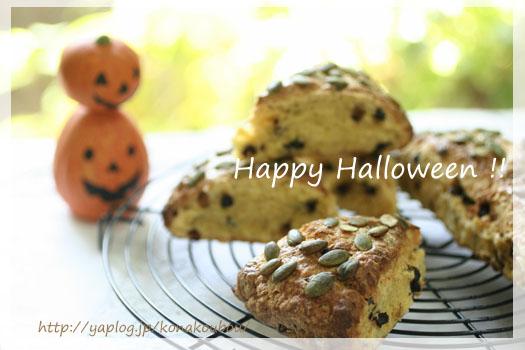 Happy Halloween !!_a0392423_23155680.jpg