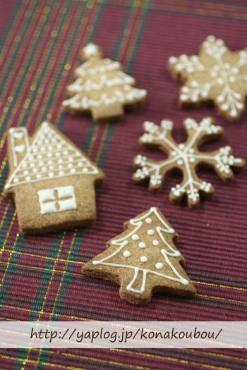 クリスマスのお菓子・オーナメントクッキー2014_a0392423_23160617.jpg