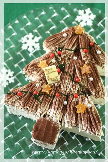 クリスマスのお菓子・もみの木2014_a0392423_23160684.jpg