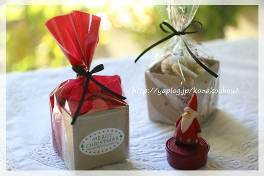クリスマスのお菓子・三日月バニラ_a0392423_23160714.jpg