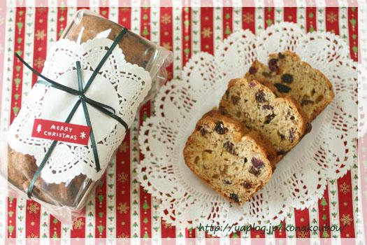 クリスマスのお菓子・ボイルドフルーツケーキ_a0392423_23160733.jpg