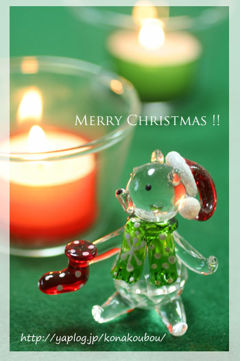 Merry Christmas!!_a0392423_23161429.jpg